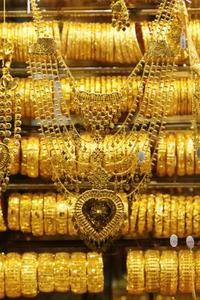 Comment prouver l'or est réel