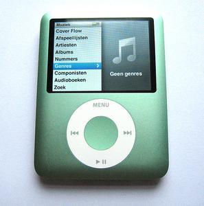 Comment faire pour réinitialiser complètement l'iPod Nano 3ème génération
