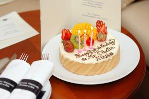 Comment concevoir votre propre gâteau d'anniversaire en ligne gratuitement