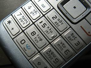 Comment faire pour changer le nombre d'appelants musique entend lorsque vous appelez une LG Rumeur