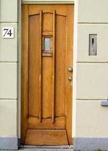 Idees pour peindre portes en bois - Comment peindre une porte en bois ...