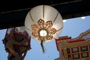 Sur les lanternes en papier