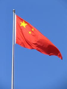 Comment enregistrer une société avec un nom de domaine chinois