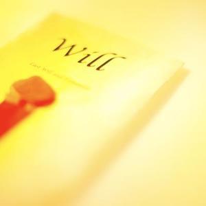 Comment faire pour transférer des titres après le décès du conjoint