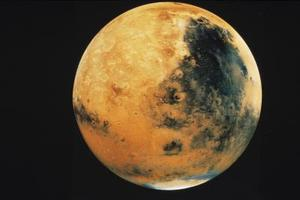Comment faire une Sculpture de Mars