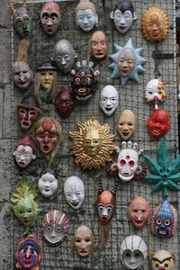 Comment faire des masques de simple papier mâché