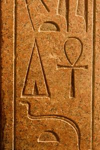 Cours élémentaire de l'Art égyptien antique