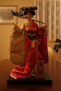 Comment faire une poupée de papier japonais Geisha
