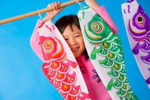 Carpe japonaise Windsock artisanat