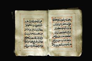 Hébreu & arabe similitudes