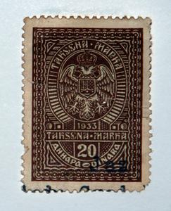 Comment faire pour supprimer en toute sécurité les timbres autocollants
