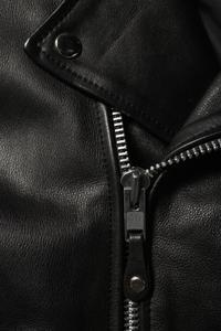 comment r parer une doublure de veste en cuir. Black Bedroom Furniture Sets. Home Design Ideas