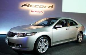 Comment faire pour réinitialiser une lumière SRS sur une Honda Accord de 2000