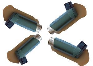 Comment se débarrasser des produits pharmaceutiques inhalateur