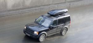 Comment personnaliser un Range Rover Sport