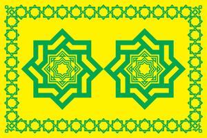 Décoration cadeaux maison islamique