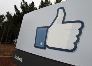 Comment envoyer une vidéo sur Facebook à un ami