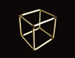 Comment faire un Puzzle de Perception carré