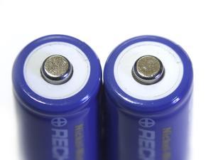 Comment faire un iPod chargeur de batterie