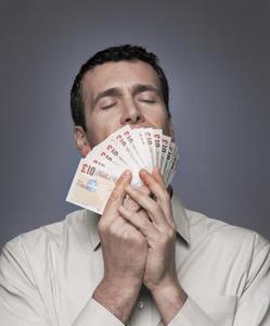 Combien payé un gestionnaire de ressources humaines ?