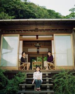 Construction d'une maison japonaise traditionnelle